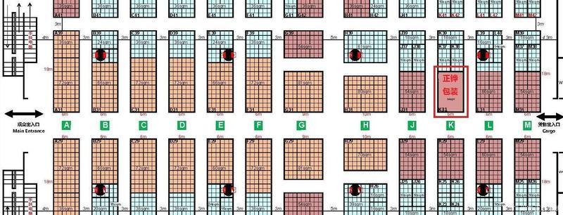 50屆4.1-K31正鏵展位位置圖_看圖王(1).jpg