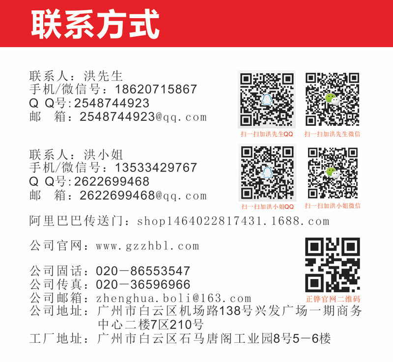 阿里联系方式1_看图王.png