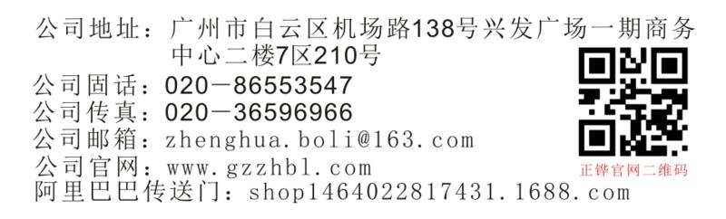 微信上傳產品地址.png